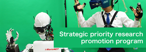 Strategic priority research promotion program