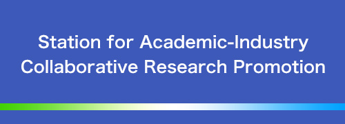 Station for Academic-Industry Collaborative Research Promotion