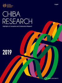 Book Cover for Chiba Research 2019