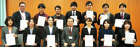 14 Presenters Received the Best Presentation Award at the 3rd IGPR Symposium.
